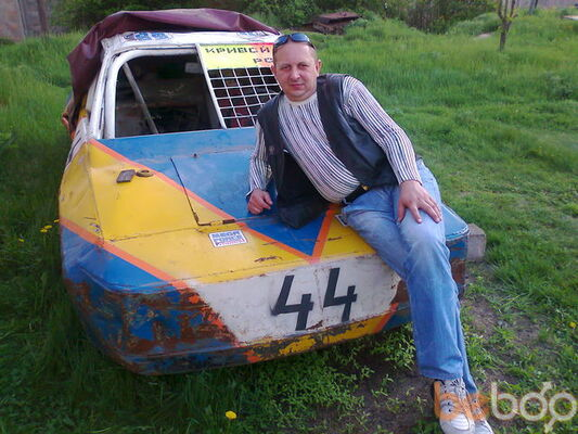 Фото мужчины Anatoliy777, Кривой Рог, Украина, 44