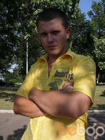 Фото мужчины Radrigas, Черкассы, Украина, 29