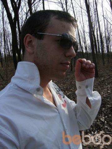 Фото мужчины driuscaa, Кишинев, Молдова, 27