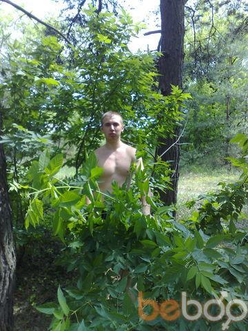 Фото мужчины Vetal, Харьков, Украина, 26