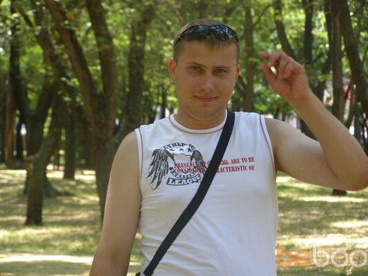 Фото мужчины serjik, Минск, Беларусь, 32