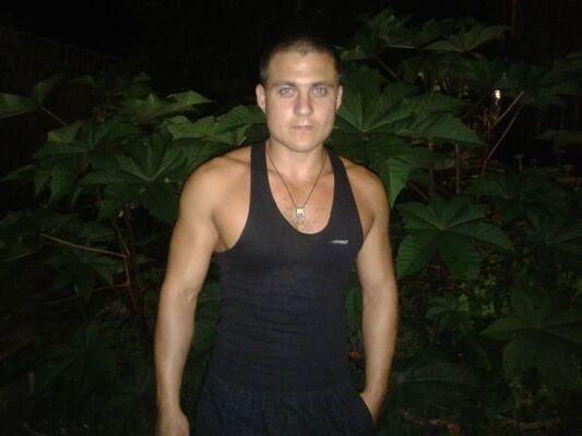 Фото мужчины Григорий, Кашира, Россия, 29