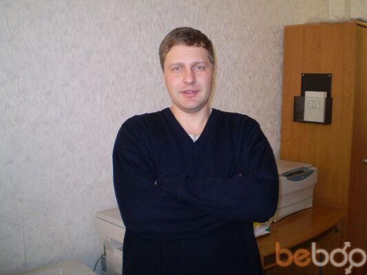 Фото мужчины meverik2010, Киев, Украина, 35