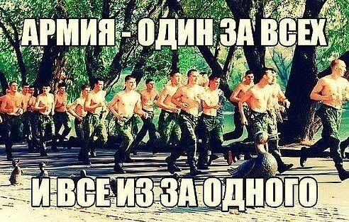 с добрым утром солдату картинки словам