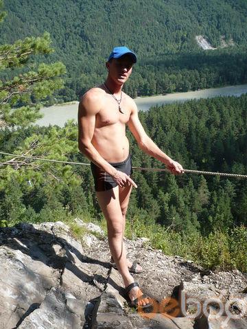 Фото мужчины Romik, Барнаул, Россия, 33