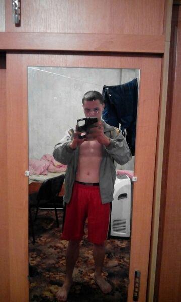 Фото мужчины Дмитрий, Первомайский, Украина, 24