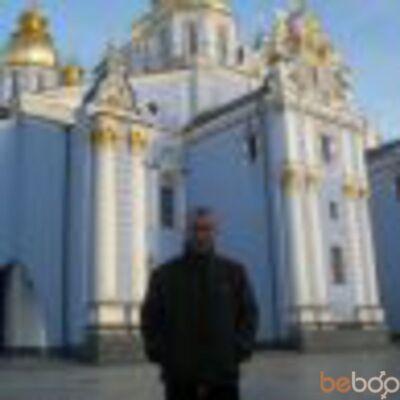 Фото мужчины vital, Ивано-Франковск, Украина, 34