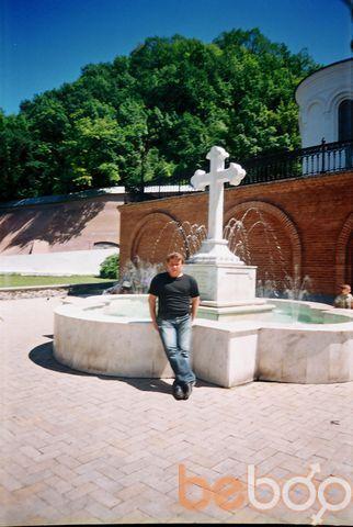 Фото мужчины Серж, Харьков, Украина, 35