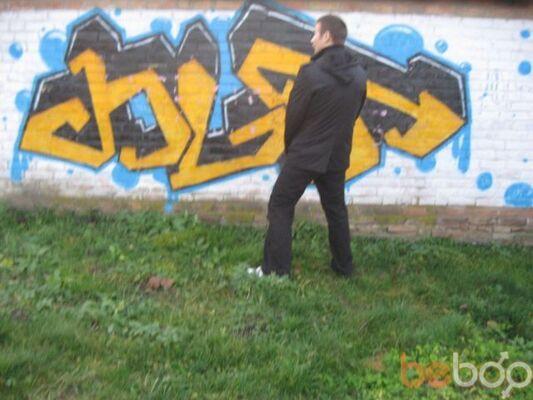 Фото мужчины макс, Ровно, Украина, 31
