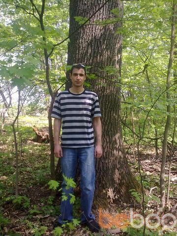 Фото мужчины Jons88, Кривой Рог, Украина, 28