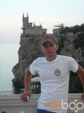 Фото мужчины serik, Киев, Украина, 27