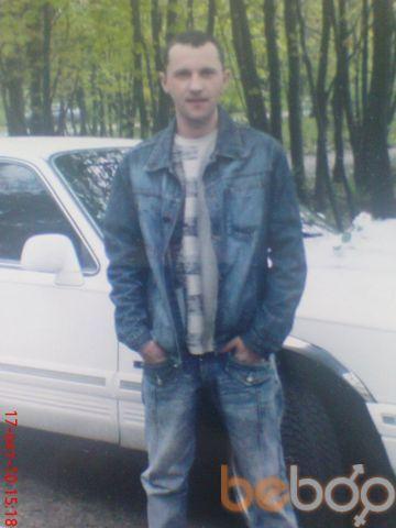 Фото мужчины DIMAS, Краматорск, Украина, 35