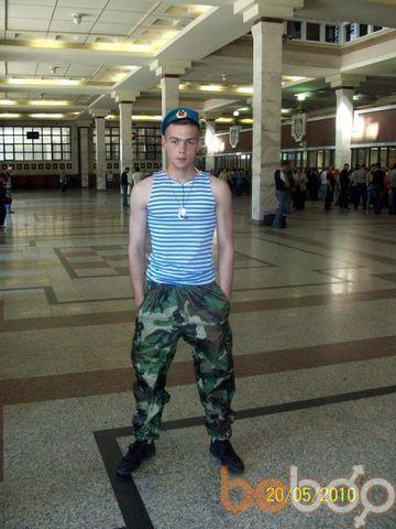 Фото мужчины Erekciya, Самара, Россия, 37