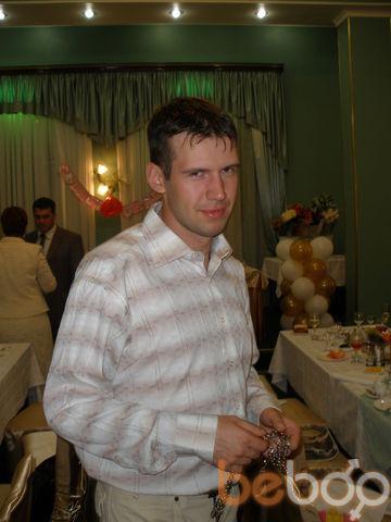 Фото мужчины Lessli777, Москва, Россия, 32