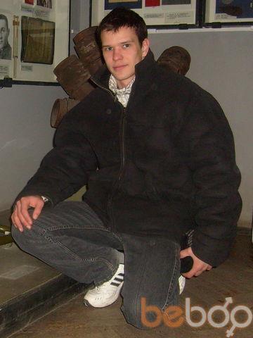 Фото мужчины NILL, Тирасполь, Молдова, 34