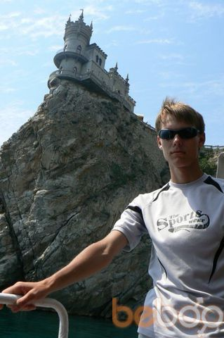 Фото мужчины Vlad, Комсомольск, Украина, 26