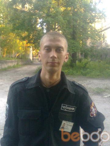 Фото мужчины Санчо, Кривой Рог, Украина, 28