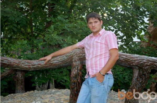 Фото мужчины Вячеслав, Саратов, Россия, 36