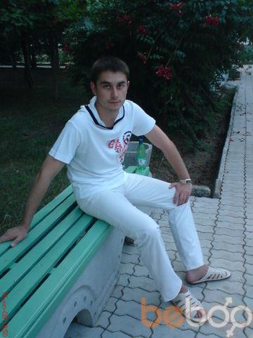 Фото мужчины Maurice, Макеевка, Украина, 33
