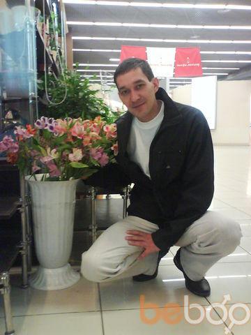 Фото мужчины dragj13, Житомир, Украина, 38