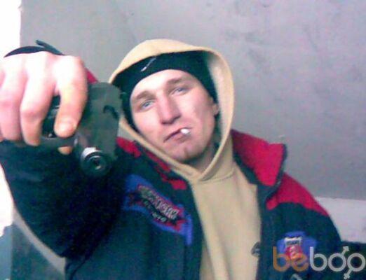 Фото мужчины BeZz, Северодонецк, Украина, 32