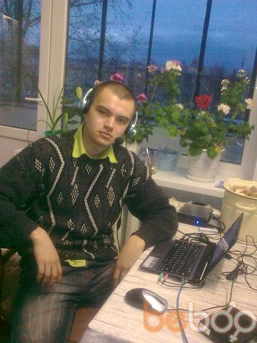 Фото мужчины Сантер, Челябинск, Россия, 28
