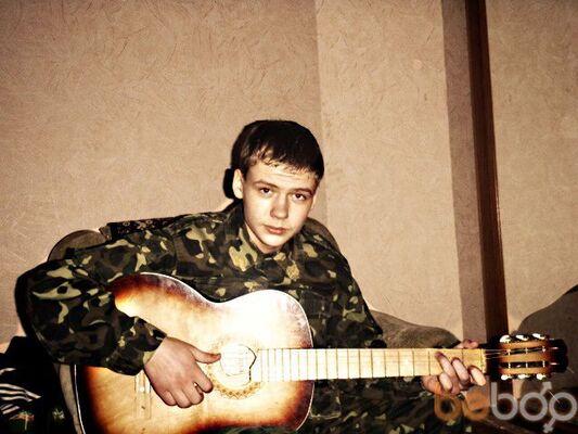Фото мужчины Артя, Бровары, Украина, 25