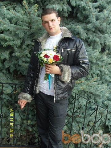 Фото мужчины NAGAN1990, Тирасполь, Молдова, 36