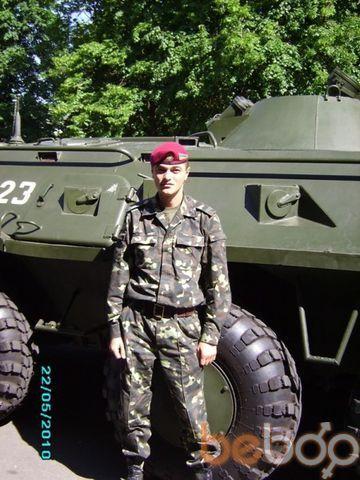 Фото мужчины Женя, Киев, Украина, 32