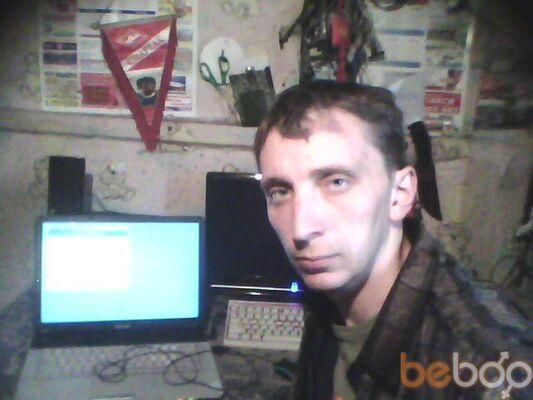 Фото мужчины ZEt999, Находка, Россия, 30