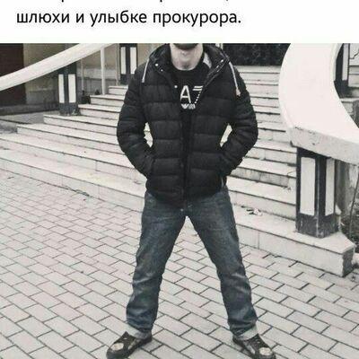 Фото мужчины Sardor202, Янгиюль, Узбекистан, 26