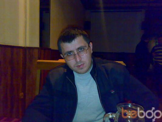 Геримсултанов арслан 34 года хасавюрт знакомства