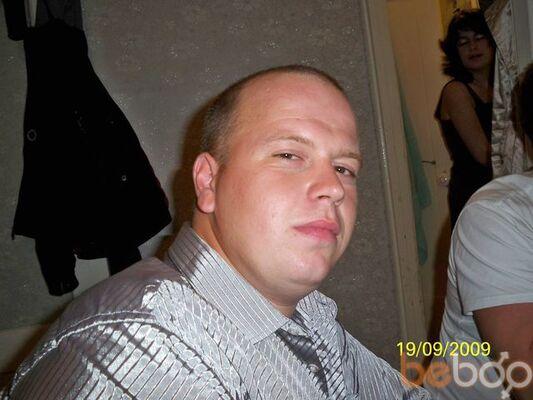 Фото мужчины Герыч, Самара, Россия, 34