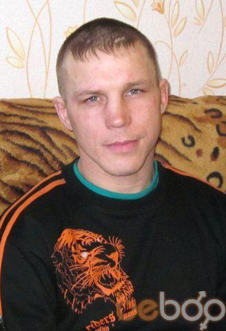 Фото мужчины ua9yhksilkin, Заринск, Россия, 36