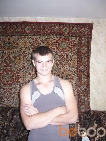 Фото мужчины Я реальный, Алматы, Казахстан, 25