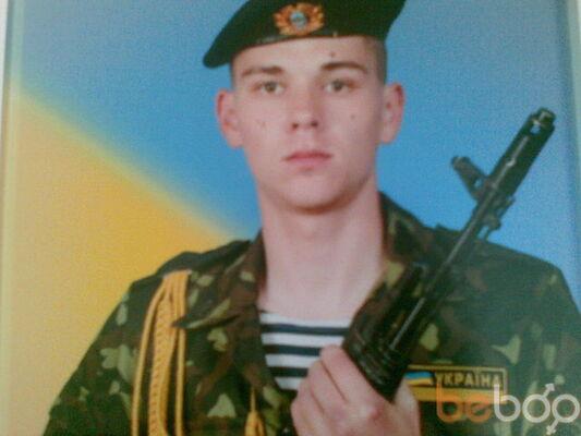 Фото мужчины maxim, Одесса, Украина, 27