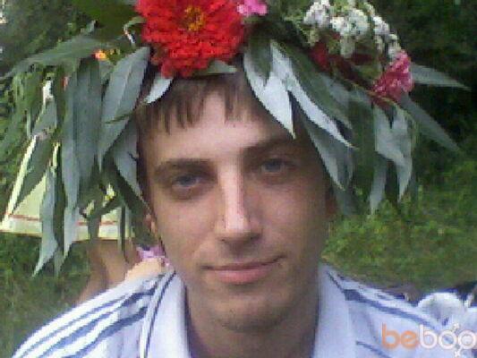 Фото мужчины Юрик, Днепропетровск, Украина, 31
