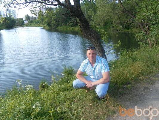 Фото мужчины калек, Москва, Россия, 32