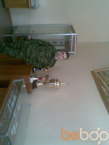 Фото мужчины Artemka, Иваново, Россия, 30