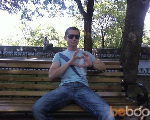 Фото мужчины Kamil, Семей, Казахстан, 32