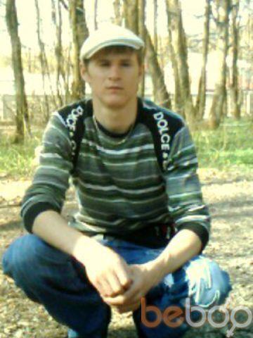 Фото мужчины Dumitru, Чимишлия, Молдова, 29