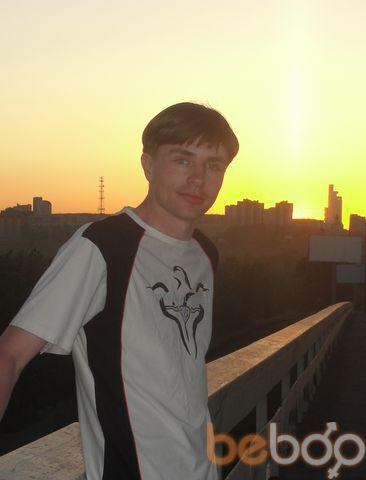 Фото мужчины frend, Красноярск, Россия, 31