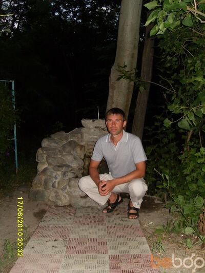 Фото мужчины ARCHI, Харьков, Украина, 41