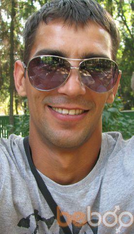 Фото мужчины василий, Львов, Украина, 33