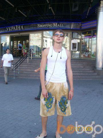 Фото мужчины leon, Москва, Россия, 29