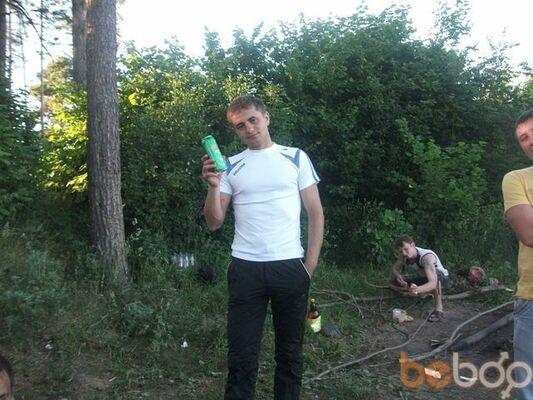 Фото мужчины Евген, Смолевичи, Беларусь, 29