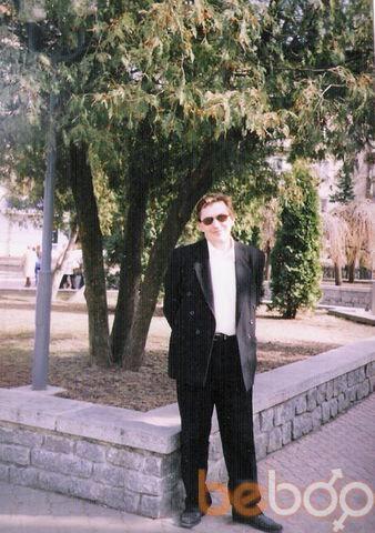 Фото мужчины Alekzendr, Черкассы, Украина, 48