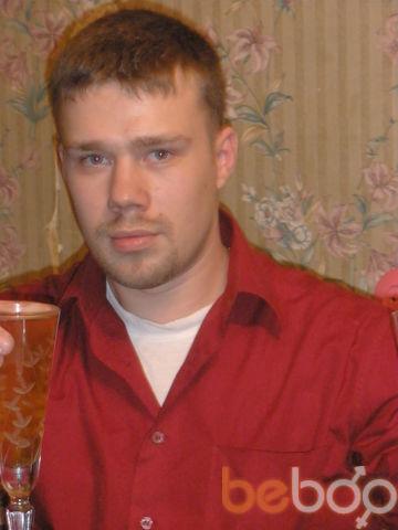Фото мужчины maxpayn, Северодвинск, Россия, 31