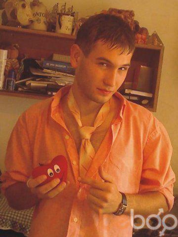 Фото мужчины Devil, Днепропетровск, Украина, 27