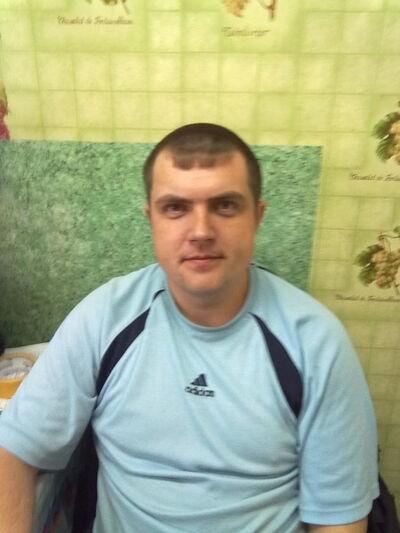 Фото мужчины Артём, Пангоды, Россия, 32
